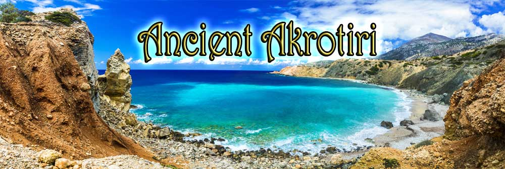 Ancient Akrotiri